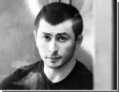 Вынесен приговор участнику драки у ТЦ «Европейский»