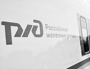 Новая идея Матвиенко может лишить Москву миллиардов рублей