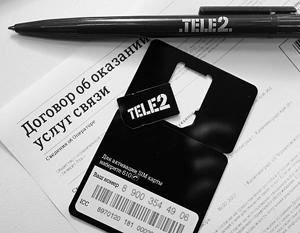 ВТБ стал владельцем четвертого в России сотового оператора