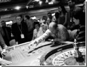 Кипр ради спасения экономики решил открыть казино