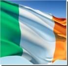 Украина и Ирландия отказались от двойного налогообложения