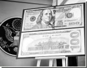США выпустили новую стодолларовую купюру