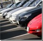 Импортные автомобили в Украине могут подорожать еще больше
