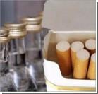 В Украине отложили подорожание алкоголя и сигарет до августа