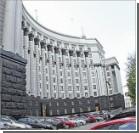 Кабмин хочет ввести новый налог на обмен валют