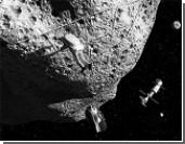 К проекту бурения астероида подключились знаменитые инженеры