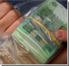 Украинцы массово забирают деньги из банков