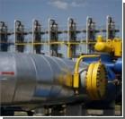 """""""Газпром"""" проверит """"бумажный"""" реверс газа в Украину"""