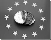 Еще одной стране еврозоны грозит финансовый кризис