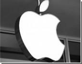 Названы причины обрушения акций компании Apple