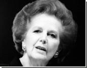 Маргарет Тэтчер научила политиков приватизации