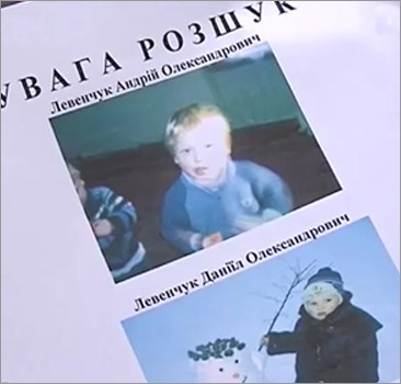 В Житомирской области на дне водохранилища нашли тела двух детей