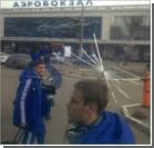 В Одессе автобус с динамовцами забросали камнями