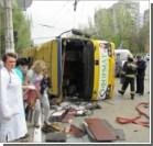 В Мариуполе перевернулась маршрутка: 25 человек пострадали. ФОТО