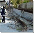 В Японии произошло землетрясение. Есть пострадавшие