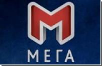 """Телеканал """"Мега"""" транслирует ненаучные программы"""