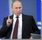 """Путин призывает Европу """"всем вместе"""" спасти Украину от дефолта"""