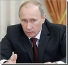 Путин призвал ФСБ обратить внимание на Украину