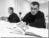 Мигрантов обязали сдавать экзамены по русскому языку
