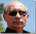 "Таблоиды публикуют фотографии ""виллы Путина"". ФОТО"