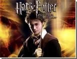 Книги о Гарри Поттере - остановиться невозможно?