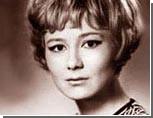 В Москве на 69 году жизни скончалась актриса Татьяна Лаврова