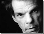 В Екатеринбург на ретроспективу фильмов приедет французский актер Дени Лаван