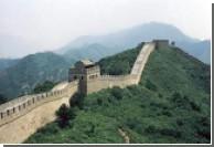 Британская пара совершила первый поход по Великой китайской стене