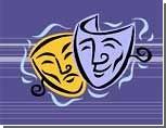 В Закарпатье прошел Первый детский фестиваль театрального искусства