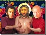 Российская таможня не пустила на выставку в Германию шаржи на Путина
