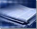 В Харькове подвели итоги конкурса среди СМИ