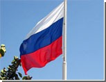 На Западной Украине открыли еще один Российский культурный центр