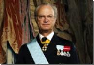 Короля Швеции оштрафовали за неправильную парковку