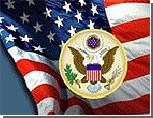 Конгресс США передумал выводить войска из Ирака