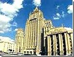 Россия выступает за политическое урегулирование в Приднестровье - МИД РФ