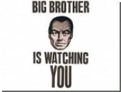 Спецслужбы США поставили рекорд по подслушиванию