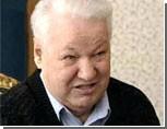 В мэрии Екатеринбурга заканчивается прием предложений об увековечивании памяти Бориса Ельцина