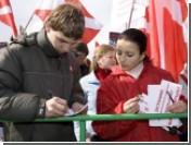 Депутаты Мосгордумы предлагают штрафовать школы за политпропаганду