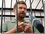 Экс-мэру Волгограда грозит 4 года тюрьмы