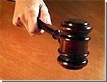 Луганский суд восстановил в должности судей КС, уволенных Ющенко