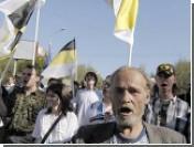 """Жители Самары подали в суд на """"несогласных"""""""