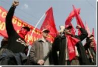 Около 10 тысяч коммунистов собрались на Лубянке