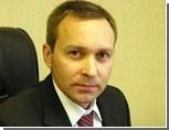 "Камчатка обретет ""питерского"" губернатора"