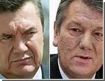 Янукович и Ющенко взяли паузу. В Секретариат подтянулись американцы