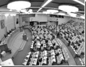 Депутатов обвинили в плохой работе