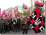 Украинские правые хотят объединиться в мегаблок