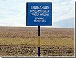 Дни Приднестровья в Москве начались с инцидента на украинской границе