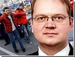 Юные российские патриоты совершают антигосударственный поступок, - мнение эксперта