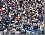 """Сторонники """"Другой России"""" в Екатеринбурге готовятся провести Марш несогласных"""
