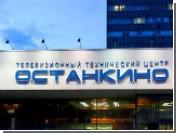 """""""Яблоко"""" пойдет маршем на телецентр """"Останкино"""""""